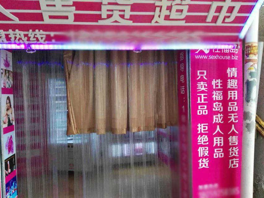 性福岛厦门总代理3个月连续开店13家,迅速占领厦门市场