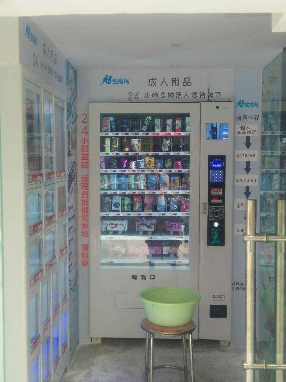 性福岛四川绵阳店,蓝色风格,个性张扬
